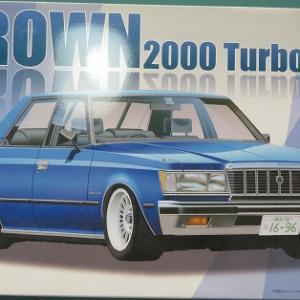 フジミ クラウン ターボ S110