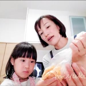 オンライン親子クッキング撮影会 ママもお子さんも楽しんでくれました!
