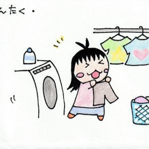 かめこの洗濯機の排水口のこと。