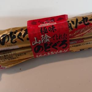 魚肉ソーセージを使った☆生春巻き☆