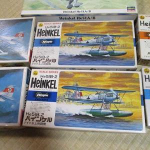 ハセガワ 1/72 ハインケル He51B(水上機)を作る