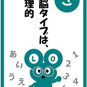 週めくり 片づけカレンダー【さ】