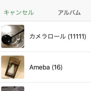 【iPhone】写真データの整理