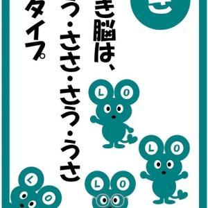 週めくり 片づけカレンダー【き】