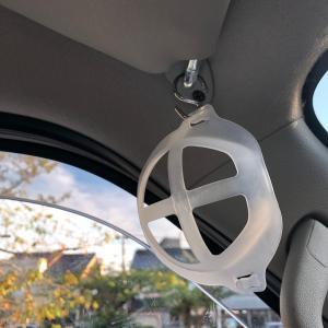 車の中で外したマスクの置き場所は? せっかくだし決めてみよう!