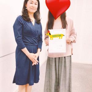 【マインドブロックバスター養成講座ご感想】12期生さんのおひとりは新幹線で京都まで!