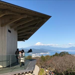 【日本平夢テラス】年月だけが友達の証では無い!行きたいところに連れてってもらえるのデス。