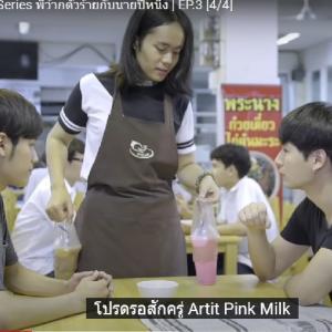 【ドラマばっかり見て!をブロック解除】タイ語の勉強がスピードアップ?!(爆)という言い訳をかます