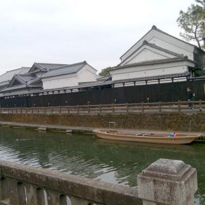 栃木市の蔵の街、小倉ソフトとじまんやき。