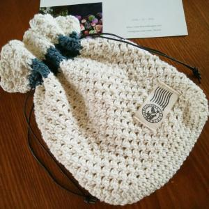 かぎ針編みで巾着、新しい生活へ。