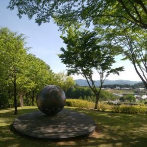 笠間芸術の森公園を散策と八重の藤。