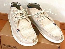 オットの靴