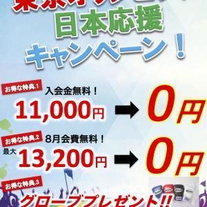 本日7月30日(金)プログラム【三鷹・武蔵野市のフィットネスジム3RDPlace】