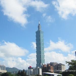 中正記念館から台北101に歩く【3日目】