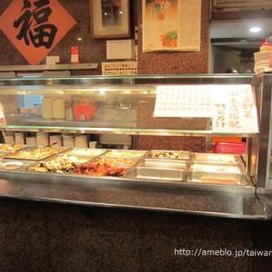 丸林魯飯店 魯肉飯の有名店で夕食を食べる【二日目】