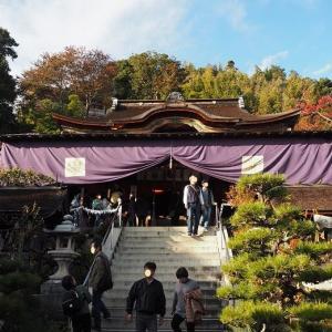 琵琶湖竹生島「都久夫須麻(つくぶすま)神社」の御朱印