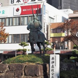 彦根の駅からお城に向かう途中に見つけた「大師寺」の御朱印(滋賀県彦根市)