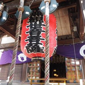 妊婦さんに優しい「不洗観音寺(あらわずかんのんじ)」(岡山県倉敷市)