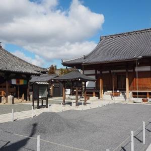 遍照院の御朱印と、古くカッコイイ龍 地蔵菩薩様の缶バッチ(岡山県倉敷市)