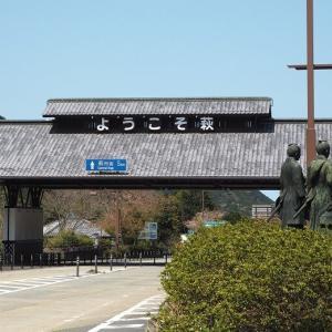 萩の道の駅~^^