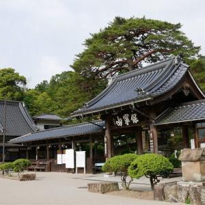 綺麗な寺名 「瑠璃光寺」の参拝 (山口県山口市)