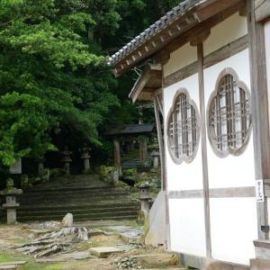 大照院の萩藩主墓地 (山口県萩市)
