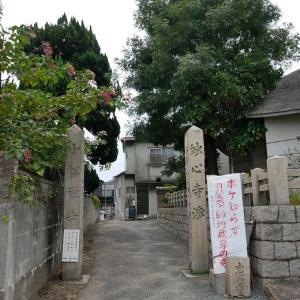 鞆の浦 足利義昭公が鞆に入り、直後に逗留した「小松寺」(広島県福山市鞆の浦)
