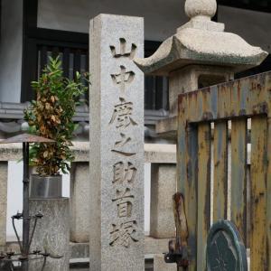 美しい御首題「法昌山 妙蓮寺」 【広島県福山市】