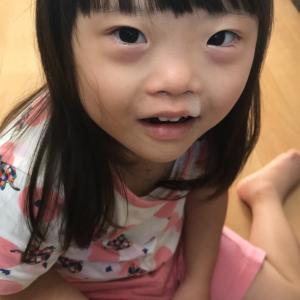 第2回日本ダウン症会議が開催されます。