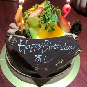 すしの誕生日と、ラブラブの日