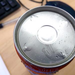 缶底にある4つの記号