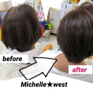 ウェーブ検索で初 Michelle★west