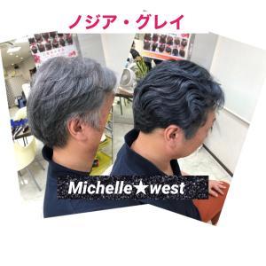 2ヵ月ぶりのキラ髪パーマ&ノンジアミンカラー