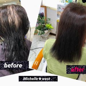 ビオチンカラー&髪質改善
