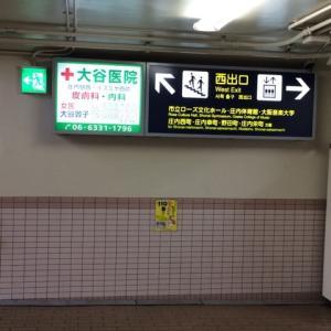 ☆駅からミッシェル★ウエストまでの道順☆