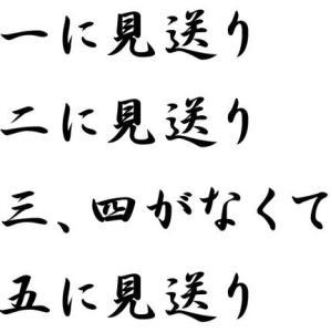 リブログ(6):「トレード手法(1)」