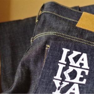 岡山産。KAKEYA JEANS 2nd model Loop length。