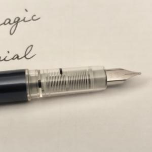 プラチナ万年筆プレジール。