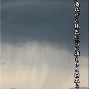 社会詠の意義「啄木の歌」