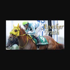アナザートゥルース重賞初制覇/ビスカリア福島牝馬S-楽しませてくれます。/今週マイラーズC 2019.4/19