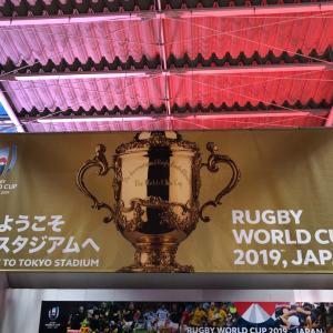 Rugby World Cup Spectator Zone @ Tokyo Stadium