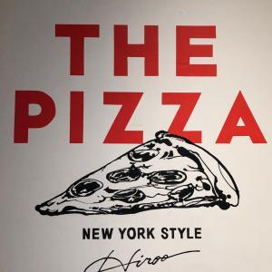 我が家の最近のお気に入りピザ屋さん