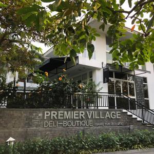 ホテルのデリ&ブティック@premier Village Danang Resort
