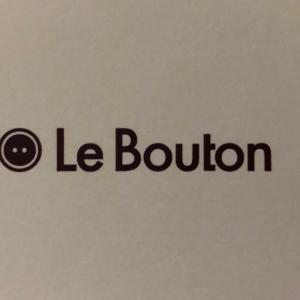 Le Boutonのフレンチで今週はお料理しないWeek
