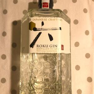 日本のクラフトジンで3連休に乾杯!