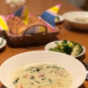 軽くスープなディナーいろいろ