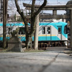 神社と京津線