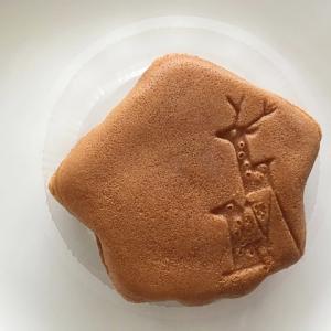 もち米と米粉を使ったにしき堂の「生もみじ饅頭」は絶品だった