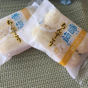 今日のおやつ 沖縄グルメ:雪塩ちんすこう ミルク風味