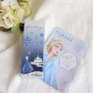 「アナと雪の女王2」限定デザインの資生堂スノービューティーコスメが10/21発売